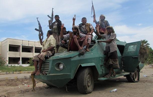 Великобритания срочно эвакуировала свои войска из Йемена
