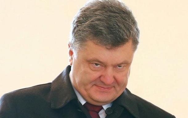 Ни у одного губернатора  карманных ВСУ  не будет - Порошенко