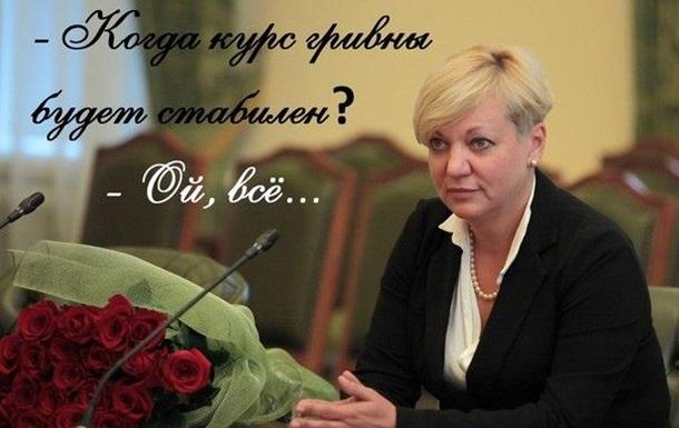 Украина и МВФ. Спасение утопающих – дело рук самих утопающих?