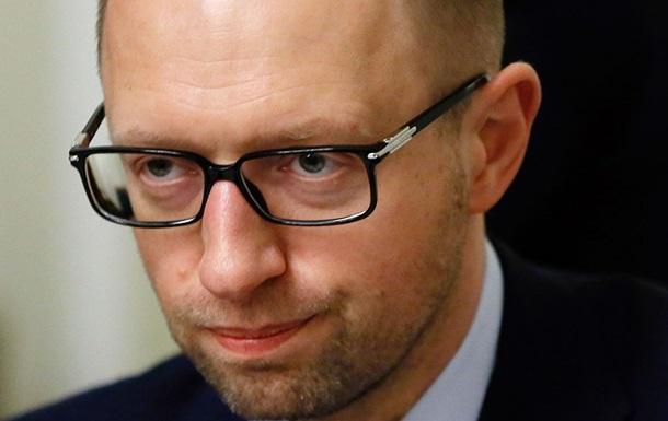Яценюк рассказал, как должна приниматься новая Конституция