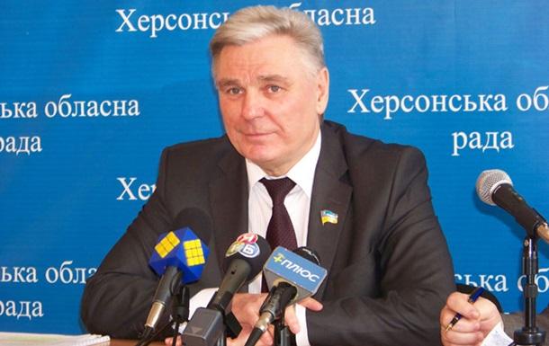 Против главы Херсонского облсовета открыли уголовное дело