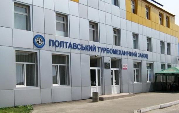 Украинец, обвиняемый в шпионаже в РФ, не работает на Полтавском заводе