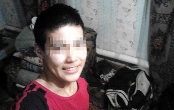 Челябинский подросток замерз насмерть из-за iPhone 6