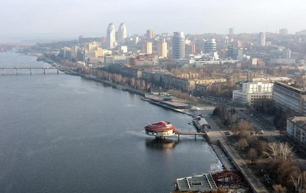 Народное вече в Днепропетровске перенесли на выходные