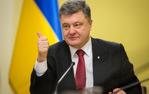Порошенко подписал изменения в закон об акционерных обществах