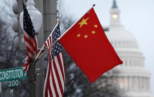 Пекин передал Вашингтону список китайских казнокрадов, скрывающихся в США