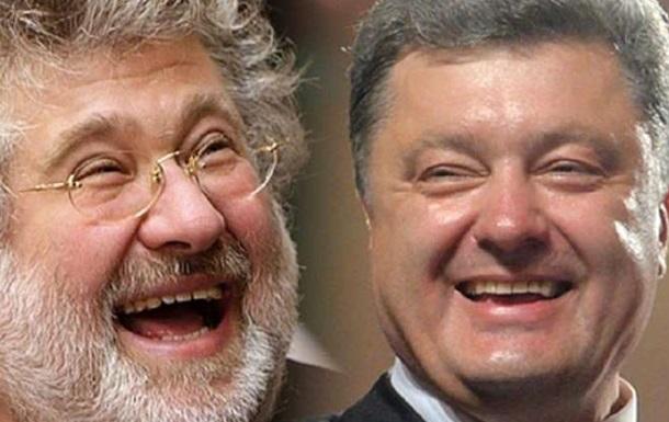 Коломойский не губернатор! Ой, всё!