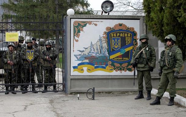 В России не будут призывать крымчан, служивших в ВСУ