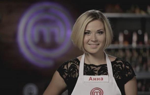 «Шеф-повар и мастер-класс»