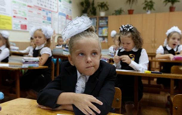Во Львове больше трети переселенцев учатся в русскоязычных школах