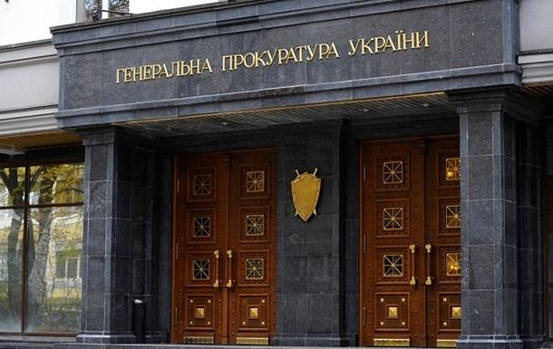 Шокин отстранил на время расследования ряд высших чинов Генпрокуратуры