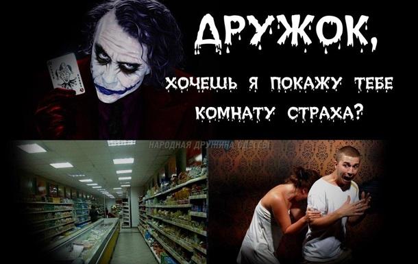 Апрель «порадует» украинцев новыми тарифами