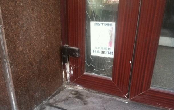 Возле Запорожской ОГА произошел взрыв