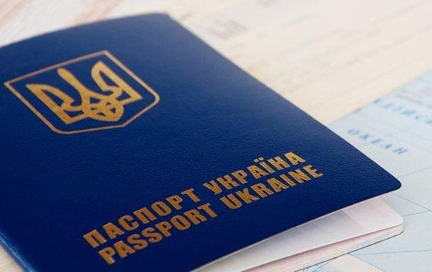 Когда Украина получит безвизовый режим с ЕС? Никогда