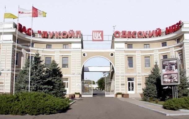 Одесский НПЗ под автоматами: как живет  отжатый  завод