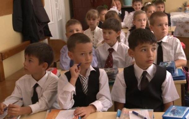 А дети депутатов будут учиться в переполненных классах?