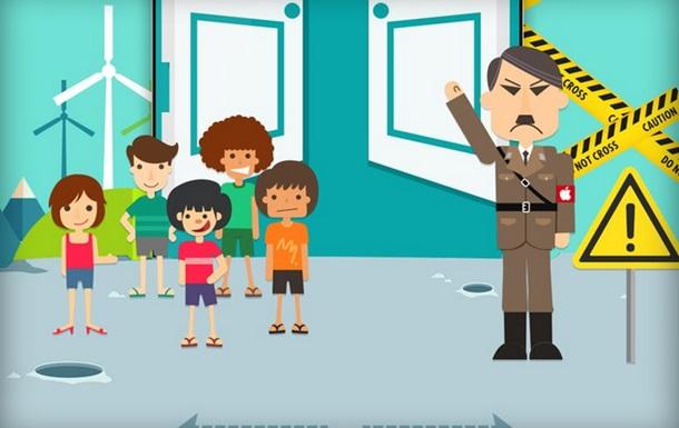 Apple сравнили с Гитлером на официальном тизере