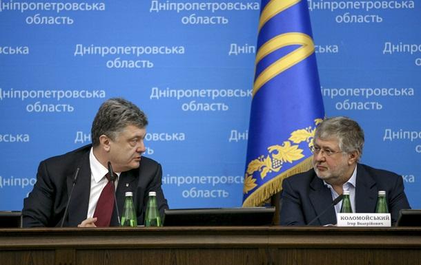 Обзор зарубежных СМИ: как Украине справиться с олигархами