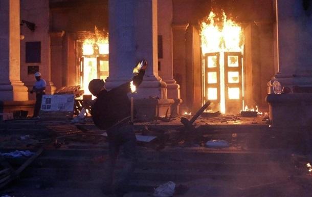 Обвиняемым по делу беспорядков 2 мая в Одессе продлили арест на 60 суток