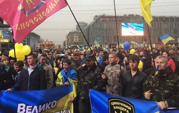 В Днепропетровске начался митинг команды Коломойского: онлайн-трансляция