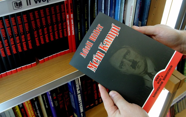 Эстонскому политику посоветовали изучить труды Гитлера