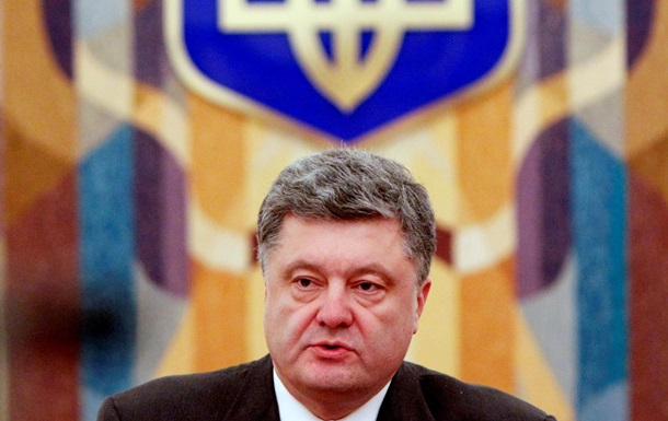 Порошенко обещает не допускать конфликтов во власти