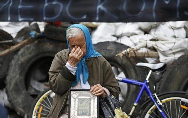 Мирные страдания по обе стороны войны