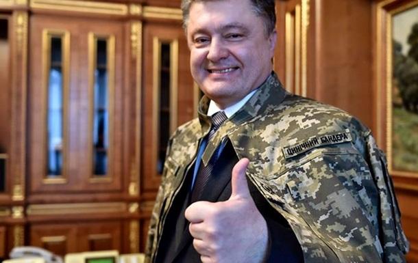 Порошенко надел камуфляж с надписью  Циничный Бандера