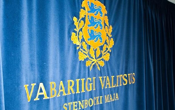 Правительство Эстонии подало в отставку