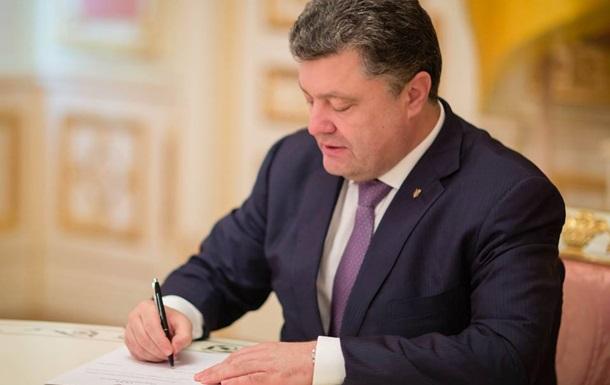 Порошенко ввел в действие решение СНБО о формировании гособоронзаказа