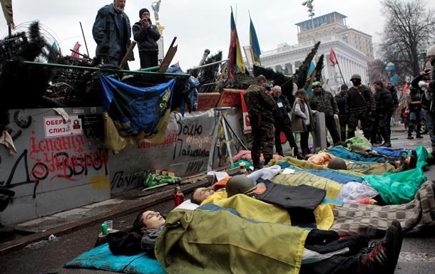 Аресты по расстрелам на Майдане срывали МВД и ГПУ – Евросовет