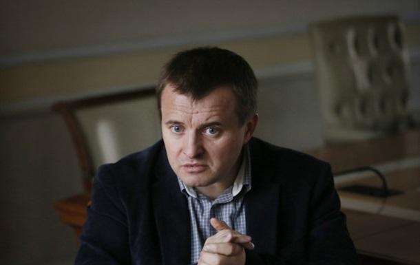 Демчишин рассказал о цене российского газа на второй квартал