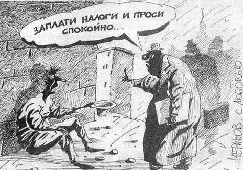 Экспорт бьет ключом. Разводным по голове простого украинца
