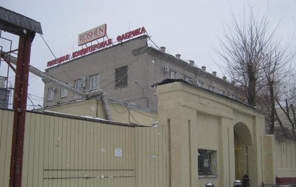 В Roshen прокомментировали блокировку фабрики в Липецке
