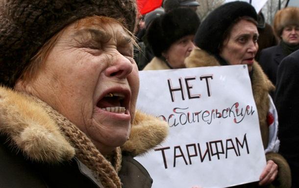 Не до смеха. С 1 апреля в Украине действуют новые тарифы ЖКХ