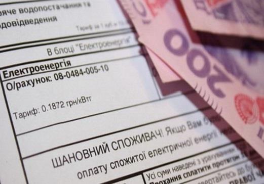Тарифы ЖКХ не причина для «Майдана»