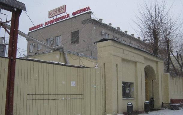 Итоги 1 апреля: В Липецке ОМОН блокировал Roshen, а Симоненко вызван в СБУ