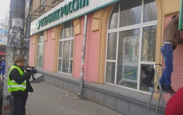 В Киеве ночью возле центрального входа в банк произошел взрыв
