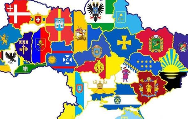Получит ли  особый статус  вся Украина?
