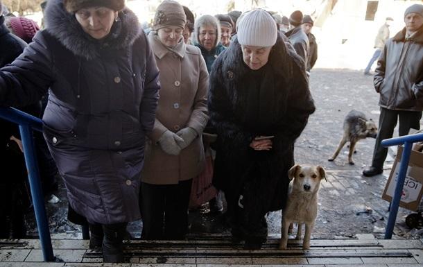 Решение по выплате пенсий жителям Донбасса обжалуют в суде