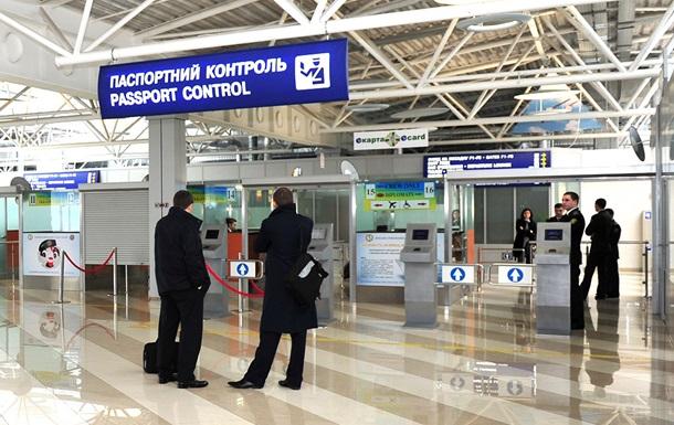 В аэропорту Борисполь задержан француз, разыскиваемый Интерполом