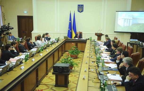 Правительство Украины предложило открыть архивы 1917-1991 годов
