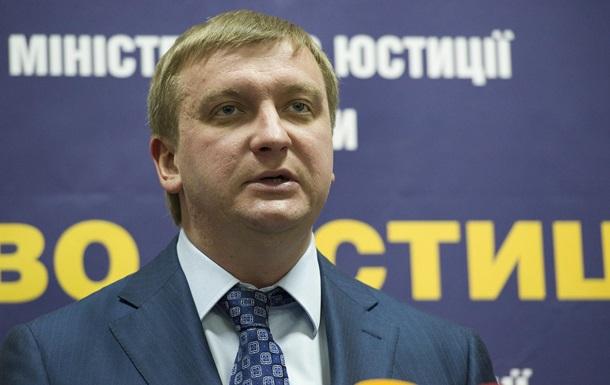 Конституционный суд отменит депутатскую неприкосновенность -министр юстиции