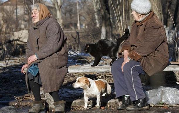 Несмотря на минские соглашения и решение суда, Киев не платит пенсии дончанам