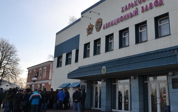 В Харькове митингуют работники авиазавода