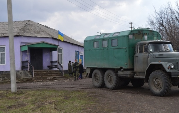 Под контроль Украины перешло село на Луганщине - ОГА