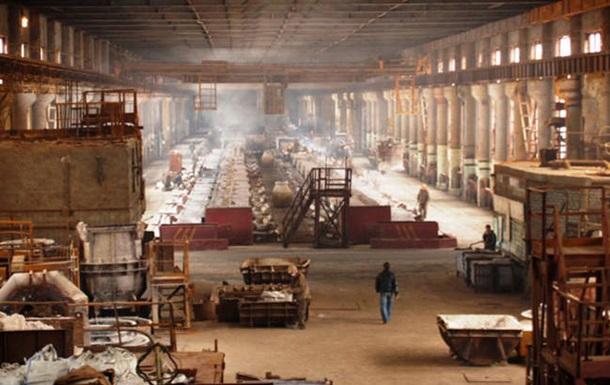 Управление заводом Фирташа передали госпредприятию