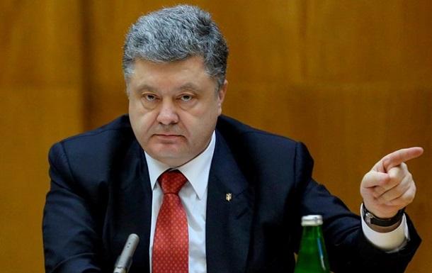Порошенко доложили о задержании прокурора Краматорска за взяточничество