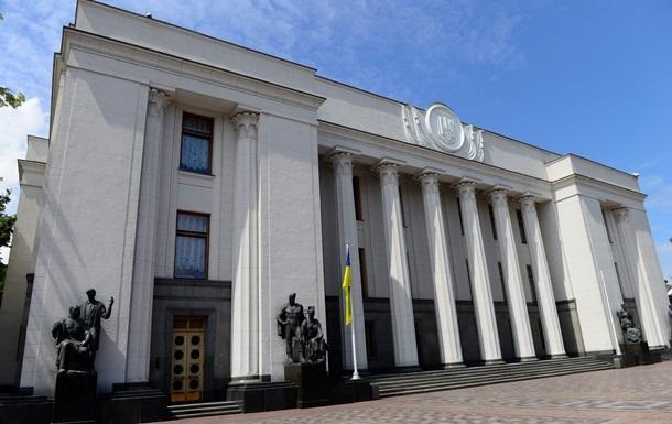 Рада включила в повестку законопроект Порошенко о военном положении