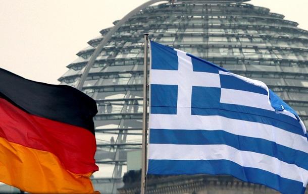 Греция потребует от Германии 278 млрд евро репараций
